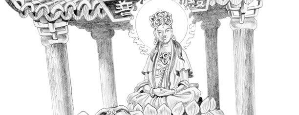 Buddhism established in Korea.